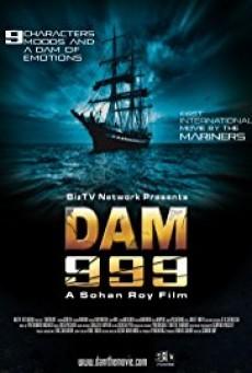 Dam999 เขื่อนวิปโยควันโลกแตก