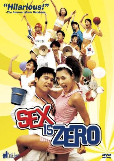 Sex is Zero 1 (2002) ขบวนการปิ๊ด ปี้ ปิ๊ด 1 ยกก๊วนกิ๊กสาว