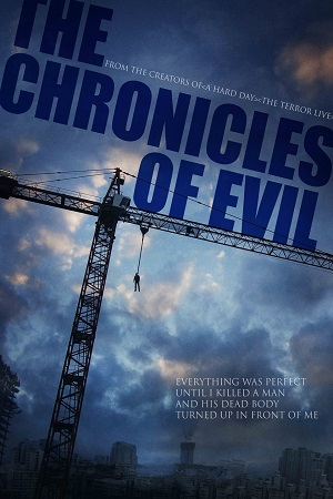 The Chronicles of Evil (2015) (Soundtrack ซับไทย)