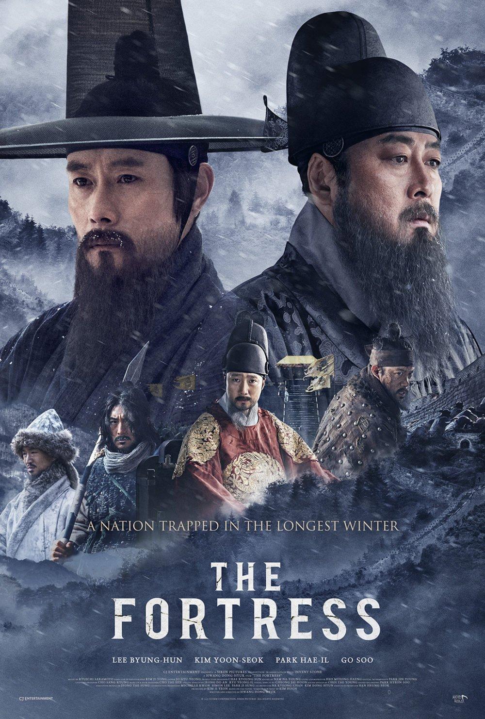 The Fortress (2017) นัมฮัน ป้อมปราการอัปยศ(Soundtrack ซับไทย)