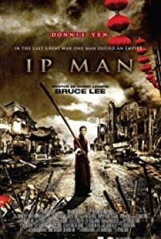 Ip Man 1 ยิปมัน 1 เจ้ากังฟูสู้ยิบตา
