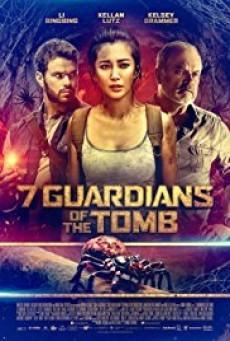 Guardians of the Tomb ขุมทรัพย์โคตรแมงมุม
