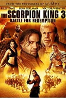 The Scorpion King 3 Battle for Redemption สงครามแค้นกู้บัลลังก์เดือด