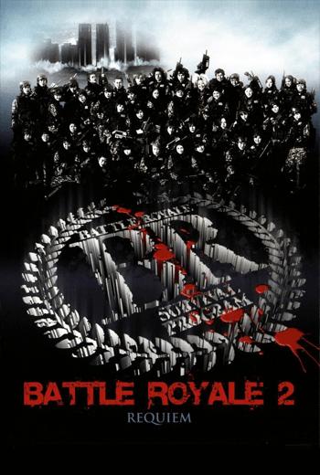 Battle Royale 2 Requiem (2003) เกมนรก สถาบันพันธุ์โหด 2