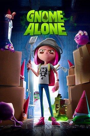 Gnome Alone (2017) โนม อโลน