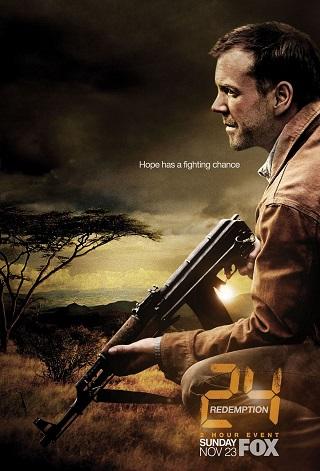 24 Redemption (2008) ปฎิบัติการพิเศษ 24ชม. วันอันตราย