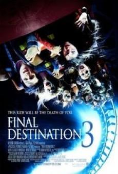 Final Destination 3 โกงความตาย ภาค 3