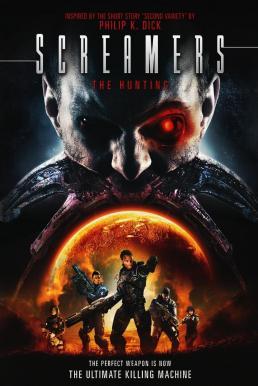 Screamers The Hunting อมนุษย์พันธุ์สังหาร 2009