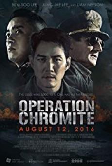 Operation Chromite ยึด