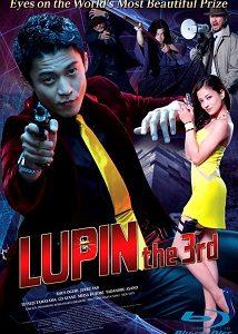Lupin the 3rd (2014) ลูแปง ยอดโจรกรรมอัจฉริยะ