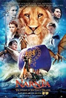 The Chronicles of Narnia อภินิหารตำนานแห่งนาร์เนีย ภาค 3