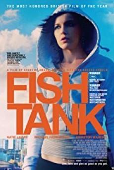Fish Tank - แรกรัก…ไม่อาจห้ามใจ