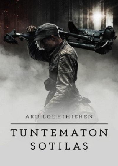 The Unknown Soldier (2017) ยอดทหารนิรนาม (SoundTrack ซับไทย)
