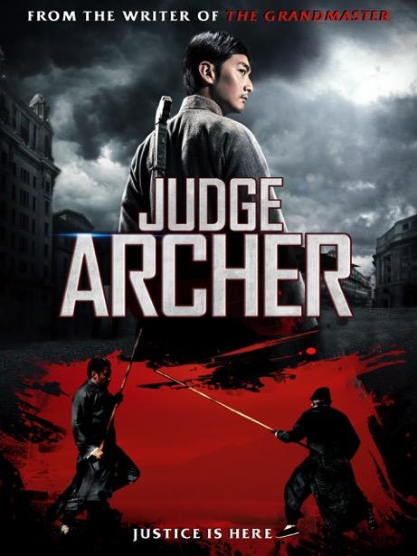 Judge Archer (2012) ตุลาการเกาทัณฑ์