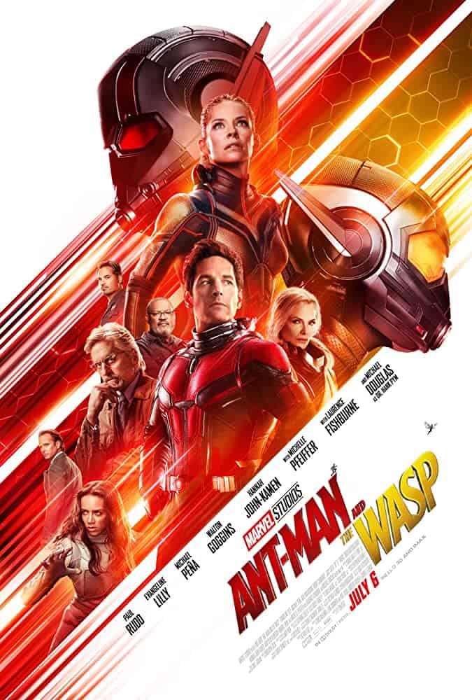 Ant-Man 2 (2018) แอนท์-แมน 2