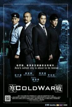 Cold War (2012) 2 คมล่าถล่มเมือง
