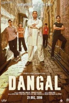 Dangal แดนกัล