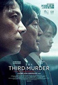 The Third Murder (sandome no satsujin) (2017) กับดักฆาตกรรมครั้งที่ 3