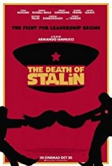 The Death of Stalin ( รัฐบาลป่วน วันสิ้นสตาลิน )