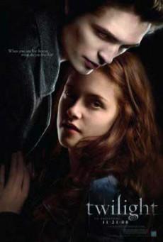 The Twilight Saga 1 แวมไพร์ ทไวไลท์ 1