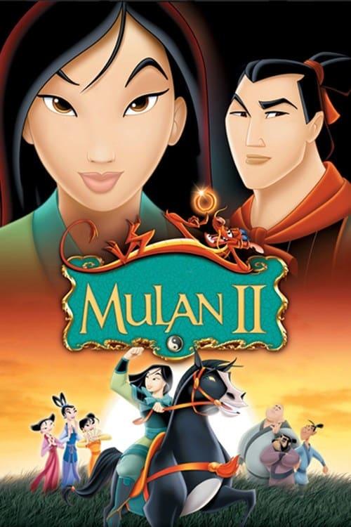 Mulan 2 (2004) มู่หลาน 2 ตอนเจ้าหญิงสามพระองค์