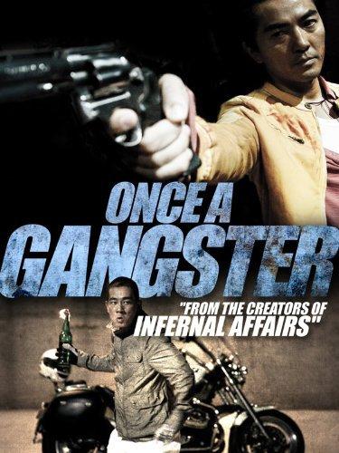 Once A Gangster (2010) สับ ฟัน ซ่าส์ ข้าหัวหน้าแก๊งค์