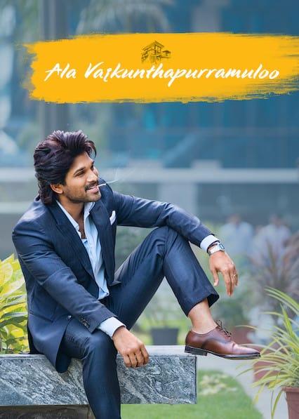 Ala Vaikunthapurramuloo (2020) ทายาทหัวใจแท้