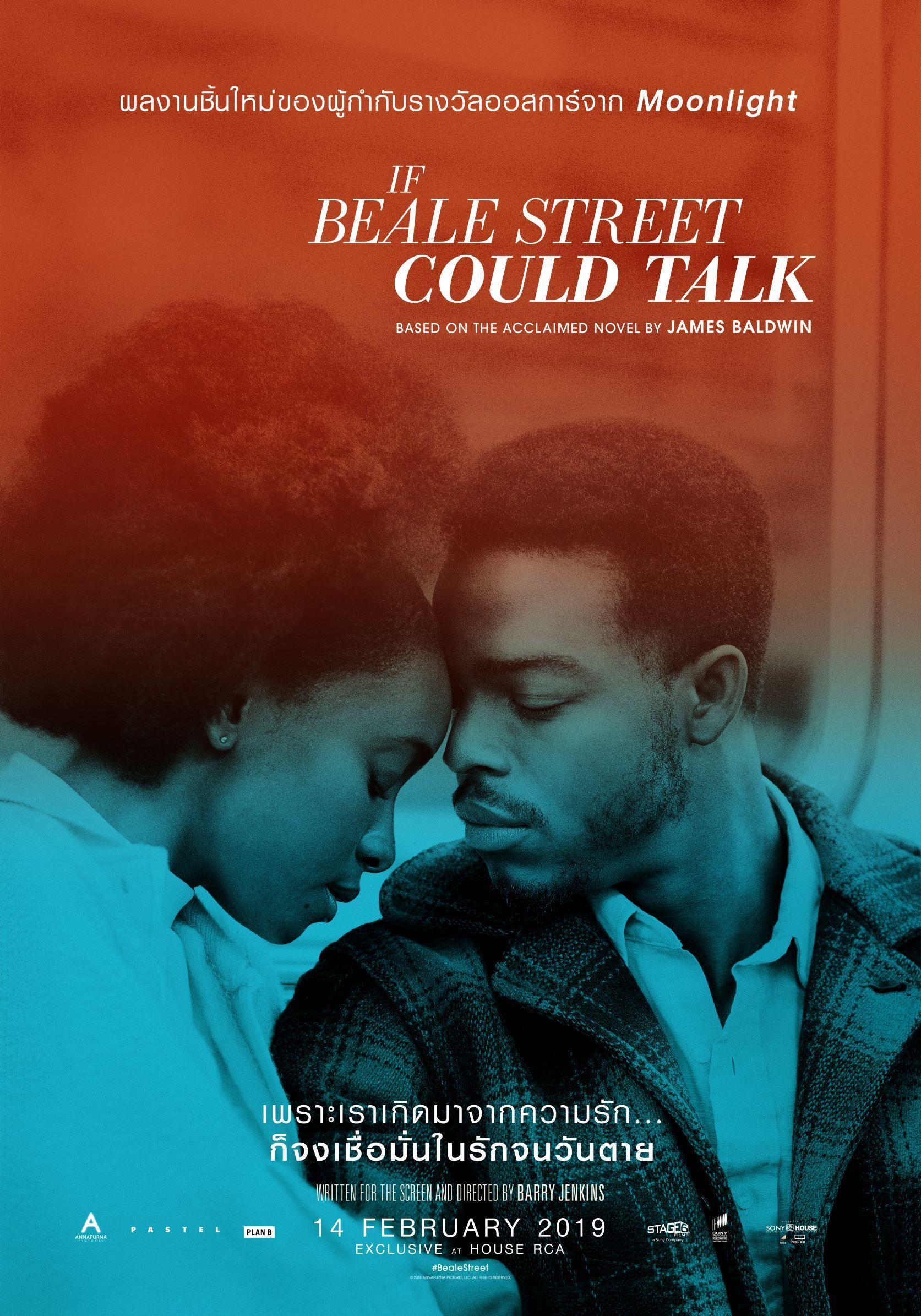 If Beale Street Could Talk (2018) ไม่อยากเจ็บจิ๋ม อย่าพูดกับพี่