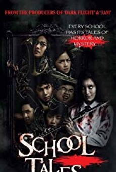 เรื่องผีมีอยู่ว่า School Tales