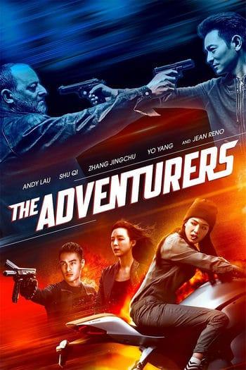 The Adventurers (2017) แผนโจรกรรมสะท้านฟ้า (Soundtrack ซับไทย)