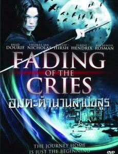 Fading of The Cries (2011) อมตะตํานานสาปอสูร