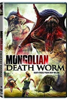 Mongolian Death Worm หนอนยักษ์เลื้อยทะลุโลก