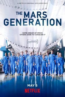 The Mars Generation (2017) มาร์ส เจเนอเรชั่น