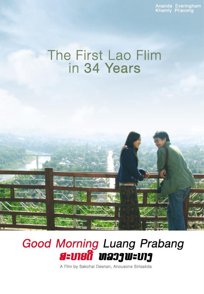 Good morning Luang Prabang (2008) สะบายดี หลวงพระบาง
