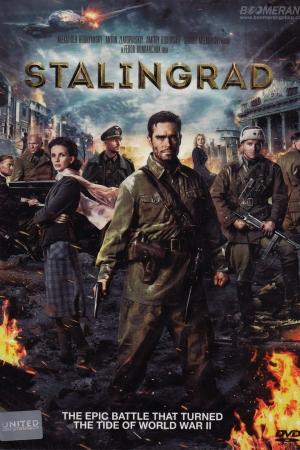 Stalingard (2013) มหาสงครามวินาศสตาลินกราด