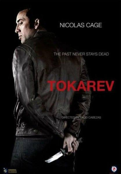 Tokarev (2014) ปลุกแค้นสัญชาติคนโหด
